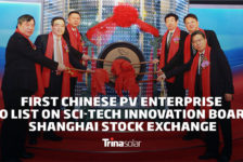 TRINA SOLAR ISSUES FIRST A-SHARES ON SHANGHAI SCI-TECH INNOVATION BOARD