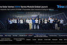 TRINA SOLAR UNVEILS VERTEX 600W SERIES MODULE AND EXPECTS MASS PRODUCTION OF 550W SERIES LATER IN YEAR
